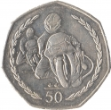 50 Pence 1997, KM# 806, Isle of Man, Elizabeth II, International Isle of Man Tourist Trophy Race