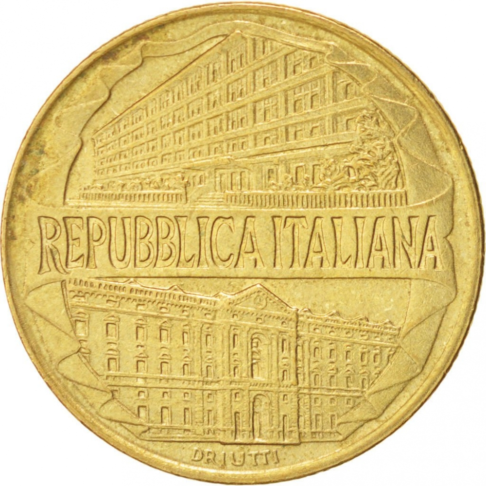 200 Lire 1996, KM# 184, Italy, 100th Anniversary of Financial Guard Academy