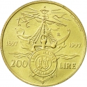 200 Lire 1997, KM# 186, Italy, 100th Anniversary of the Italian Naval League