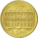200 Lire 1990, KM# 135, Italy, 100th Anniversary of the Institution of the Section IV of Italian Council of State
