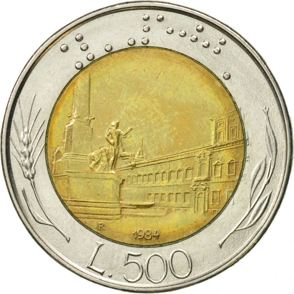 500 Lire Italy 1982 2001 Km 111