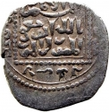 1 Dirham 1253-1260, Bates# Type 5 and 6, Jerusalem, Kingdom