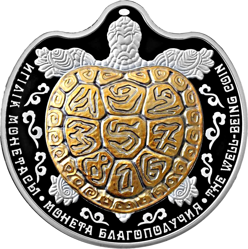 100 Tenge 2017, Kazakhstan, The Well-Being Coin, Turtle