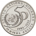 20 Tenge 1995, KM# 12, Kazakhstan, 50th Anniversary of the United Nations