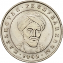 face_value currency year, kpm, c_ountry_p_rovince, ruler, series, topic