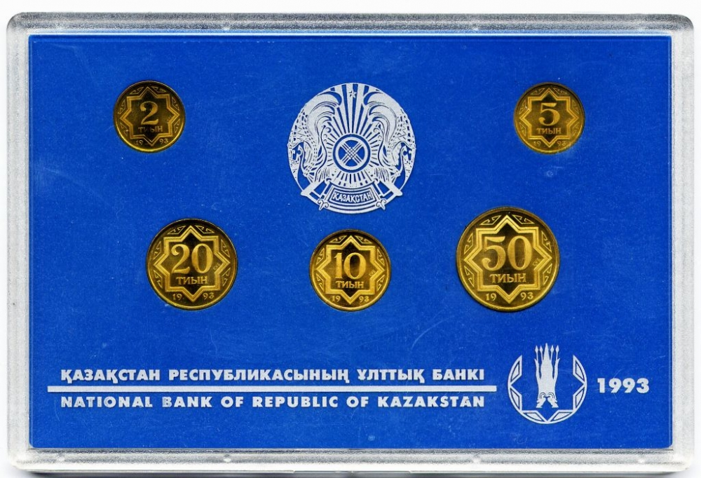 5 Tyin 1993, KM# 2, Kazakhstan, Official Proof 1993 mint set