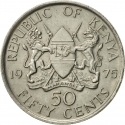 50 Cents 1969-1978, KM# 13, Kenya