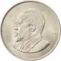 1 Shilling 1966-1968, KM# 5, Kenya