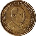 1 Shilling 1995-1998, KM# 29, Kenya