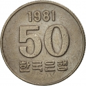 50 Won 1972-1982, KM# 20, Korea, South, Food and Agriculture Organization (FAO)