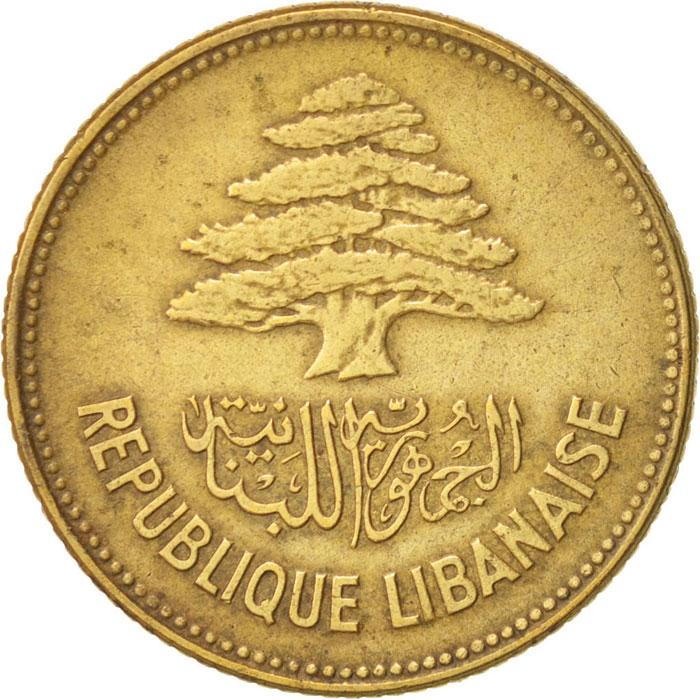 FREE SHIP Lebanon Bin A 1952 LEBANON 25 PIASTRES High Quality Coin