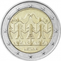 2 Euro 2018, Lithuania, Lithuanian Song and Dance Celebration
