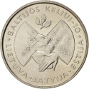 1 Litas 1999, KM# 117, Lithuania, 10th Anniversary of the Baltic Way