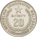20 Ariary 1978, KM# 14, Madagascar, Food and Agriculture Organization (FAO)