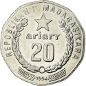 20 Ariary 1994, KM# 24.1, Madagascar, Food and Agriculture Organization (FAO)