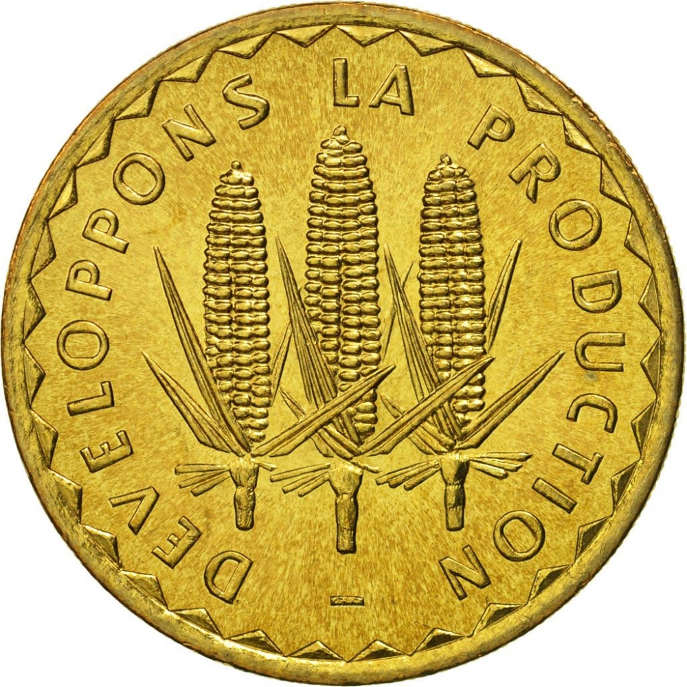 100 Francs 1975, KM# 10, Mali, Food and Agriculture Organization (FAO)