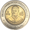 5 Pesos 2008, KM# 898, Mexico, 200th Anniversary of Mexican Independence, Francisco Xavier Mina