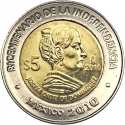 5 Pesos 2010, KM# 931, Mexico, 200th Anniversary of Mexican Independence, Josefa Ortiz de Domínguez