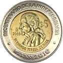 5 Pesos 2009, KM# 916, Mexico, 200th Anniversary of Mexican Independence, Servando Teresa de Mier
