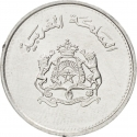 1 Santim 1987, Y# 93, Morocco, Hassan II, Food and Agriculture Organization (FAO)