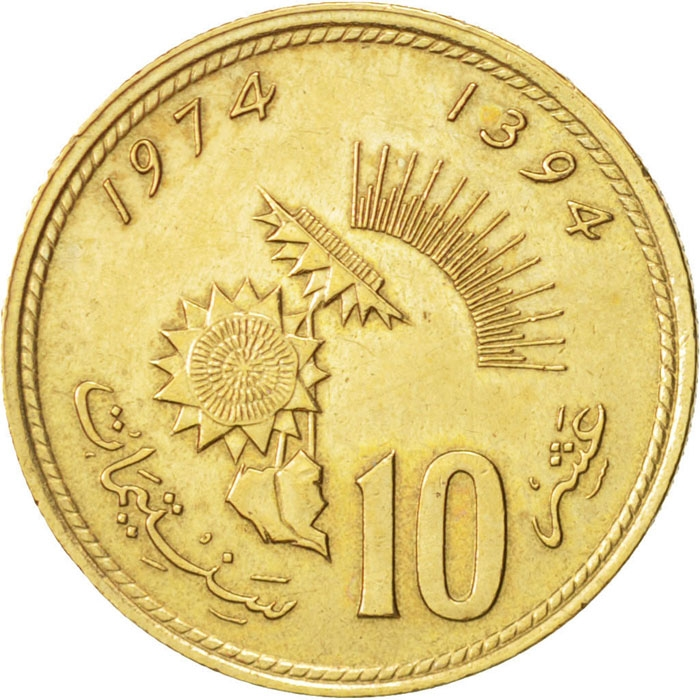 10 Santimat 1974, Y# 60, Morocco, Hassan II, Food and Agriculture Organization (FAO)