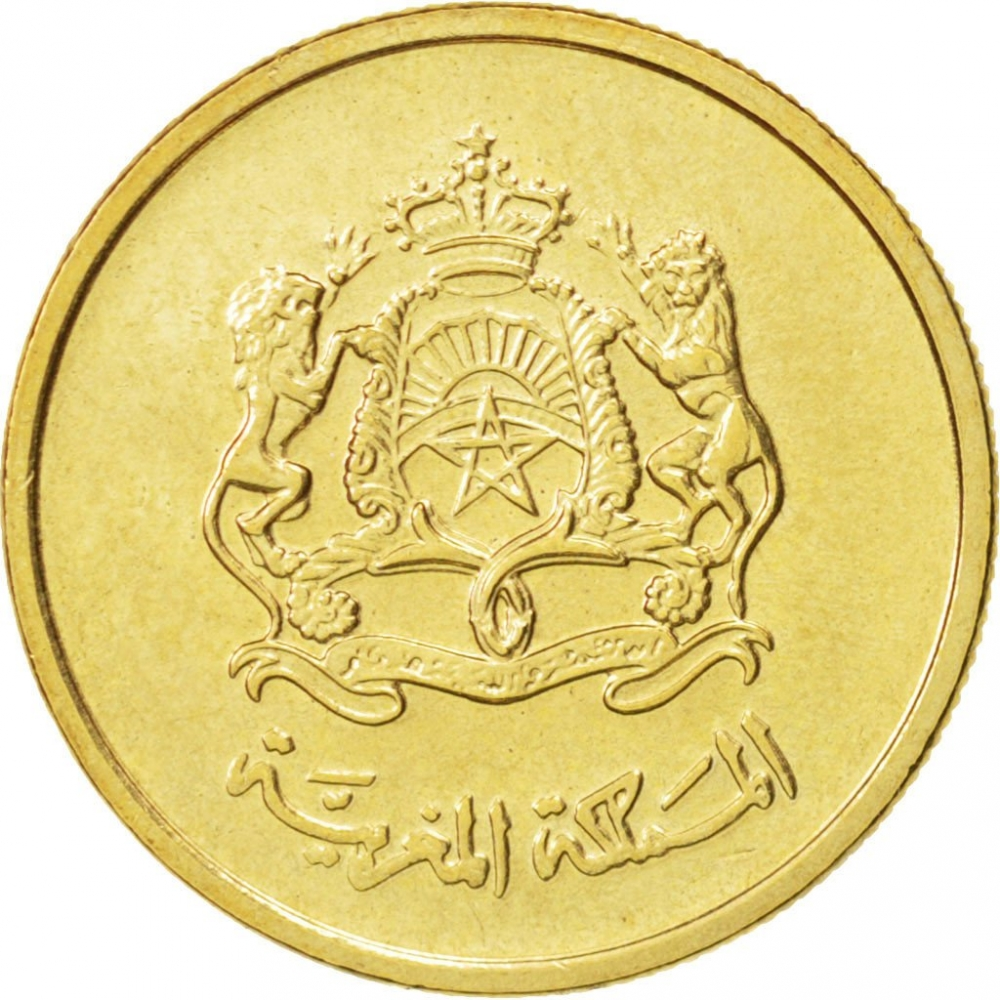 10 Centimes 2002, Y# 114, Morocco, Mohammed VI, Sport and Solidarity