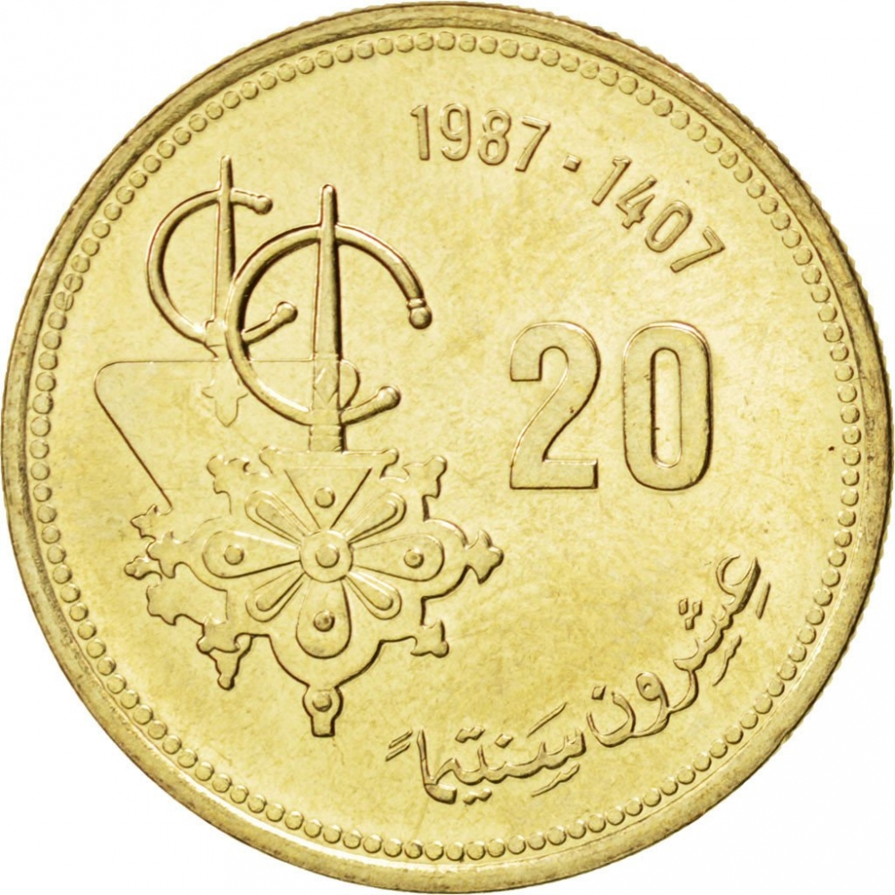 20 Centimes 1987, Y# 85, Morocco, Hassan II, Food and Agriculture Organization (FAO)