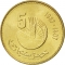 5 Centimes 1987, Y# 83, Morocco, Hassan II, Food and Agriculture Organization (FAO)