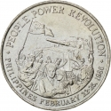 10 Piso 1988, KM# 250, Philippines, People Power Revolution