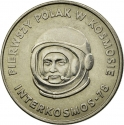 20 Złotych 1978, Y# 97, Poland, Interkosmos-78: First Polish Cosmonaut
