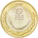 200 Escudos 1998, KM# 706, Portugal, Lisbon Expo 1998, The Oceans, a Heritage for the Future