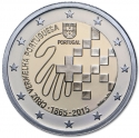 2 Euro 2015, KM# 850, Portugal, Red Cross, 150th Anniversary of the Portuguese Red Cross