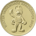 10 Rubles 2018, Russia, Federation, Krasnoyarsk 2018 Winter Universiade, Mascot