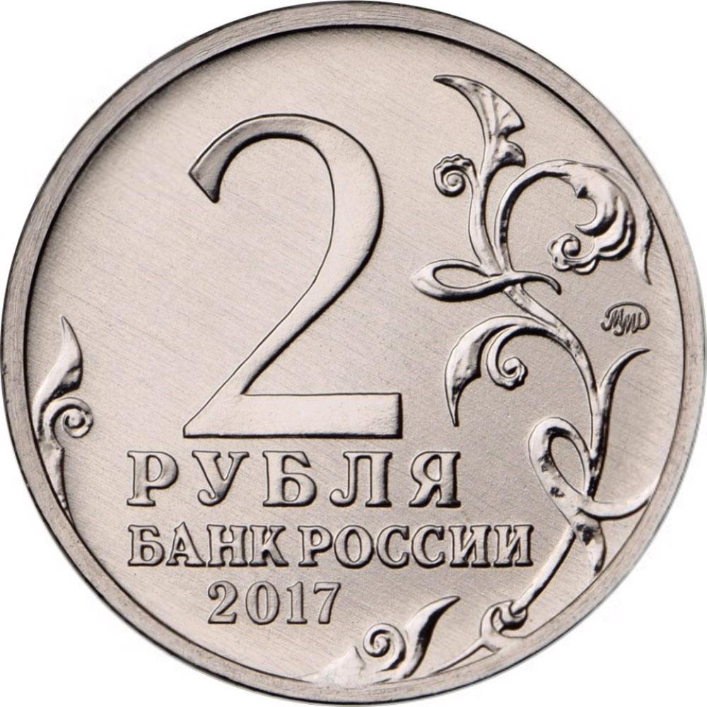 Монеты России  стоимость монет каталог цены продать монеты