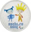 25 Rubles 2013, Y# 1472a, Russia, Federation, Sochi 2014 Winter Olympics, Paralympic Mascots