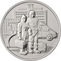 25 Rubles 2020, Russia, Federation, Man of Labour, Health Workers