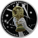 3 Rubles 2018, Russia, Federation, 2018 Football (Soccer) World Cup in Russia, FIFA World Cup Trophy