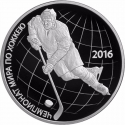 3 Rubles 2016, Russia, Federation, Ice Hockey World Championship Moscow & St. Petersburg 2016