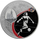 3 Rubles 2018, Russia, Federation, 2018 Football (Soccer) World Cup in Russia, Kaliningrad