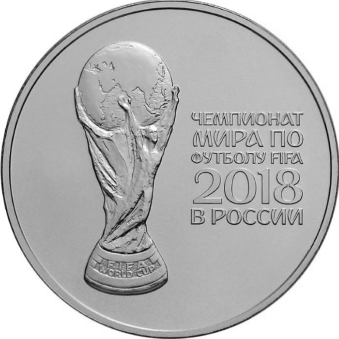 Кубок россии по футболу 2016-2018 ставки