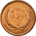 2 Sene 1999-2000, KM# 122, Samoa, Tanumafili II, Food and Agriculture Organization (FAO), Food Security