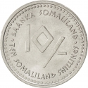 10 Shillings 2006, KM# 7, Somaliland, Republic, Zodiac Signs, Aquarius