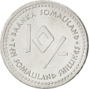 10 Shillings 2006, KM# 12, Somaliland, Republic, Zodiac Signs, Cancer