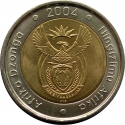 5 Rand 2004-2016, KM# 281, South Africa