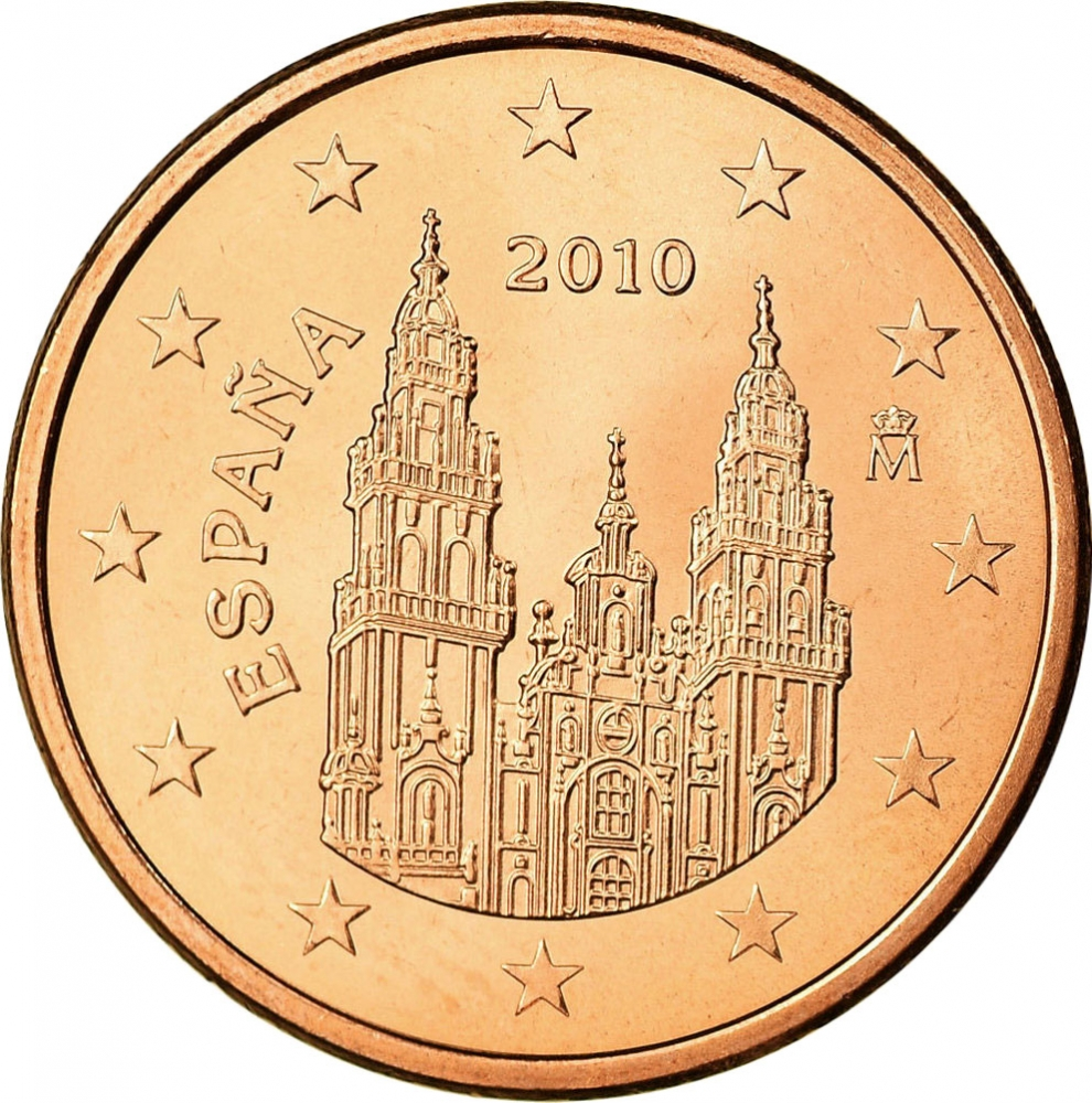 1 euro cent Spain 2015 Espana Сathedral of Santiago de Compostela MC605