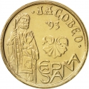 5 Pesetas 1993, KM# 919, Spain, Juan Carlos I, Holy Year of St. James, Jacobeo