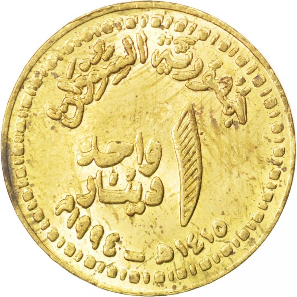 золотой динар картинки сохраните чек, подтверждающий
