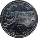 2 Pounds 1996, KM# 125, Syria