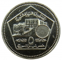 5 Pounds 2003, KM# 129, Syria