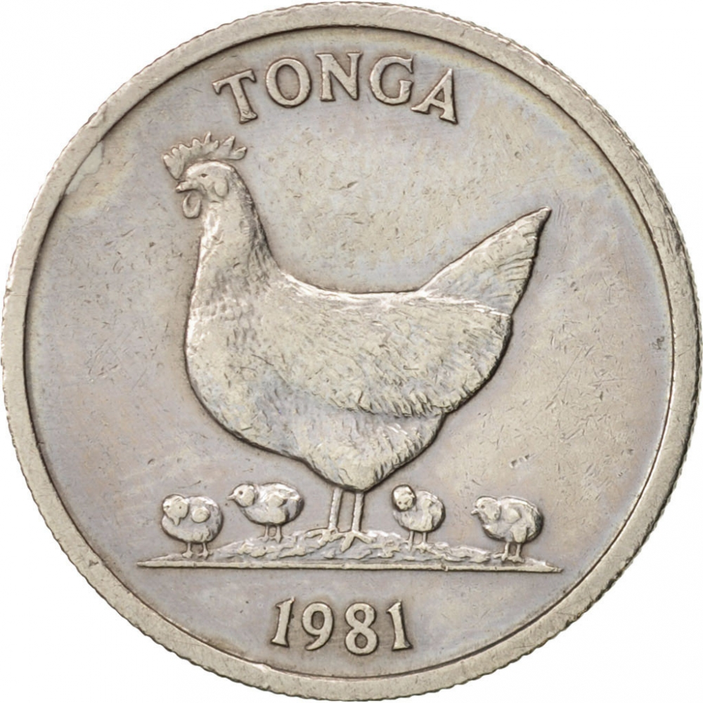 5 Seniti 1981-1996, KM# 68, Tonga, Tāufaʻāhau Tupou IV, Food and Agriculture Organization (FAO), World Food Day